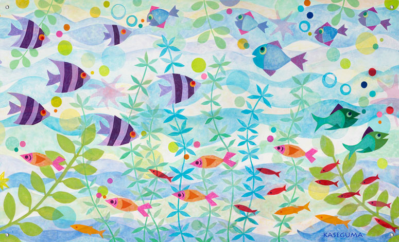 Friendly Fish Party Mural Banners by Gale